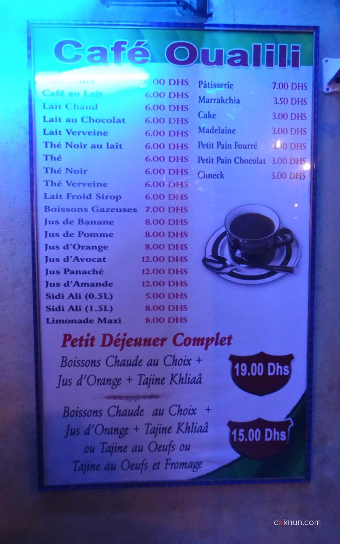 Cafe Oualili