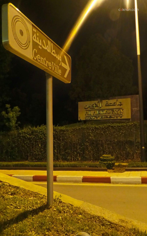 Welcome to Al Akhawayn University