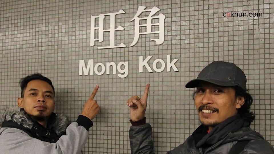 Cak Nun KiaiKanjeng Hongkong Tour 10