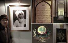 Strategi Guru Bawa Menghadirkan Islam