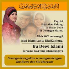 Ibu Dewi Islami