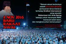 4 Nov 2016 Baru Rakaat Awal