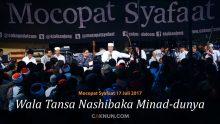 Malam nanti bersama kita ikuti Mocopat Syafaat edisi Juli 2017