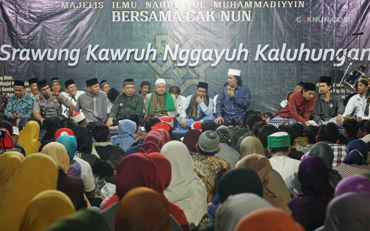 Milad ke-6 Nahdlatul Muhammadiyyin