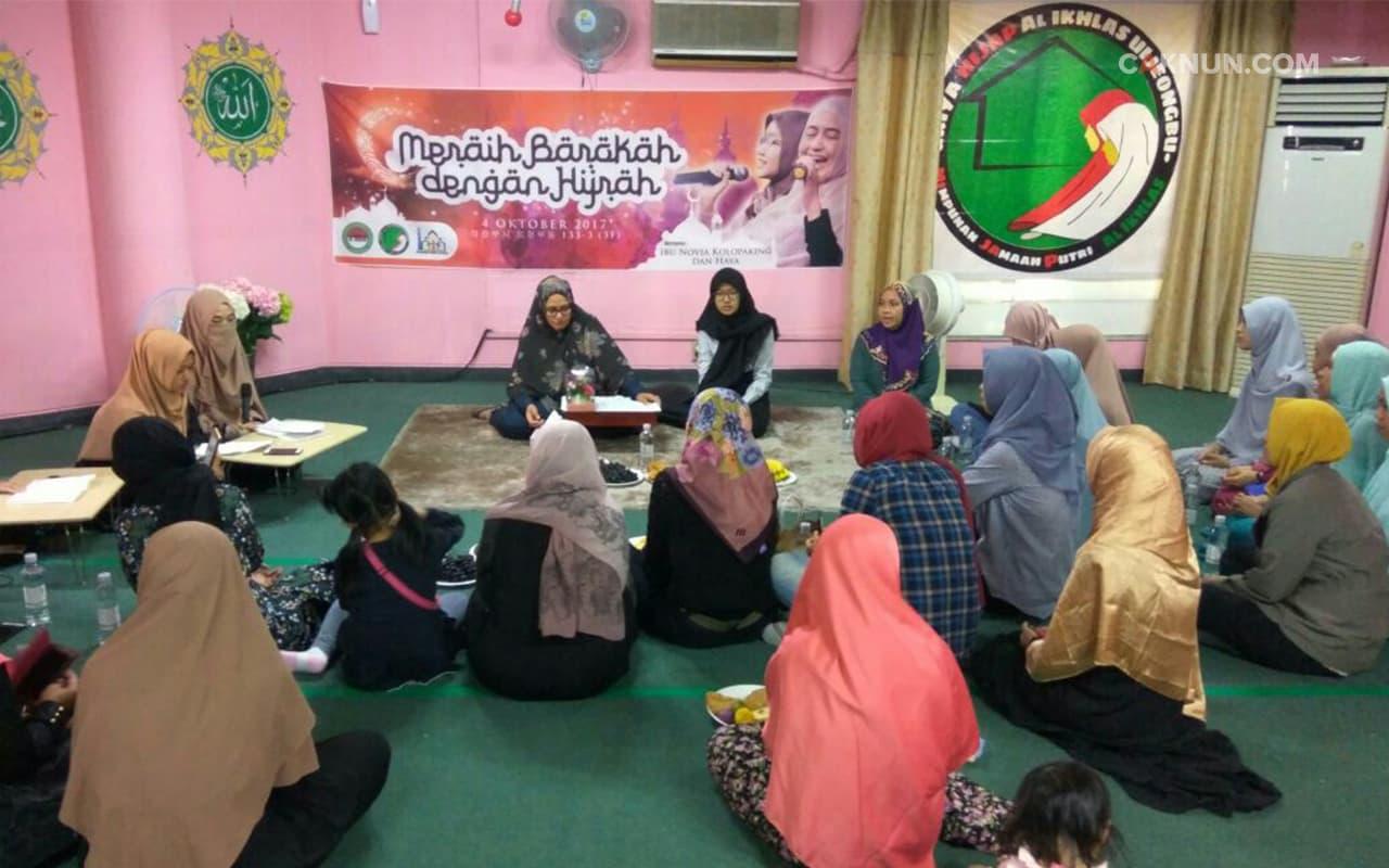 Maiyah Pendidikan Anak di Uijeongbu Korea