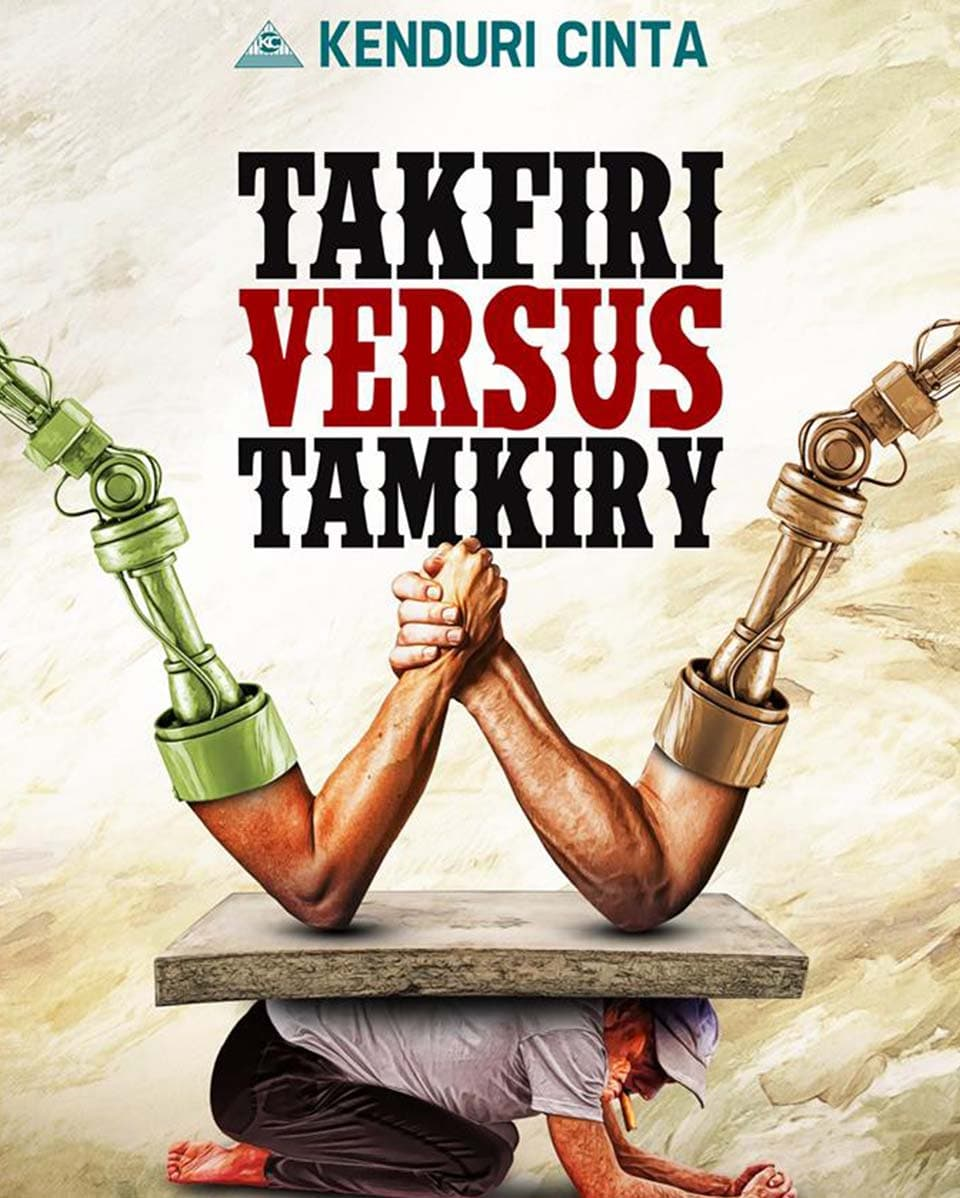 Takfiri versus Tamkiry