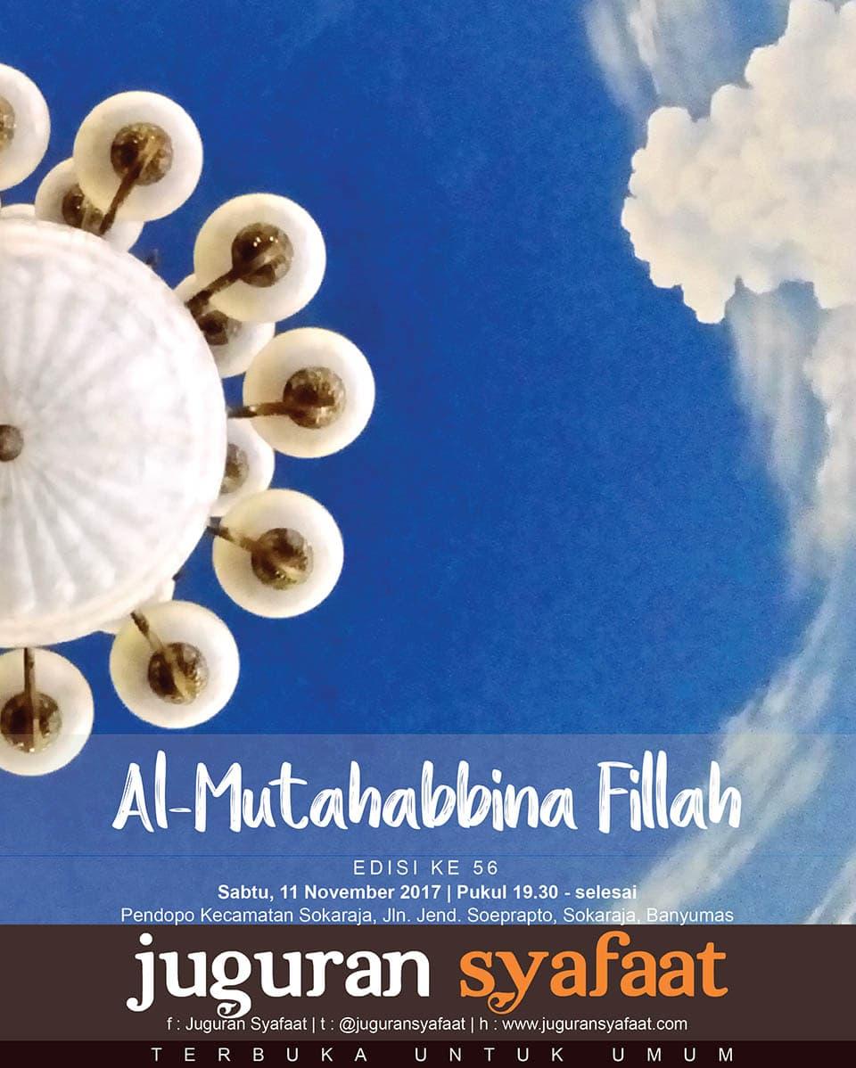 Al-Mutahabbina Fillah
