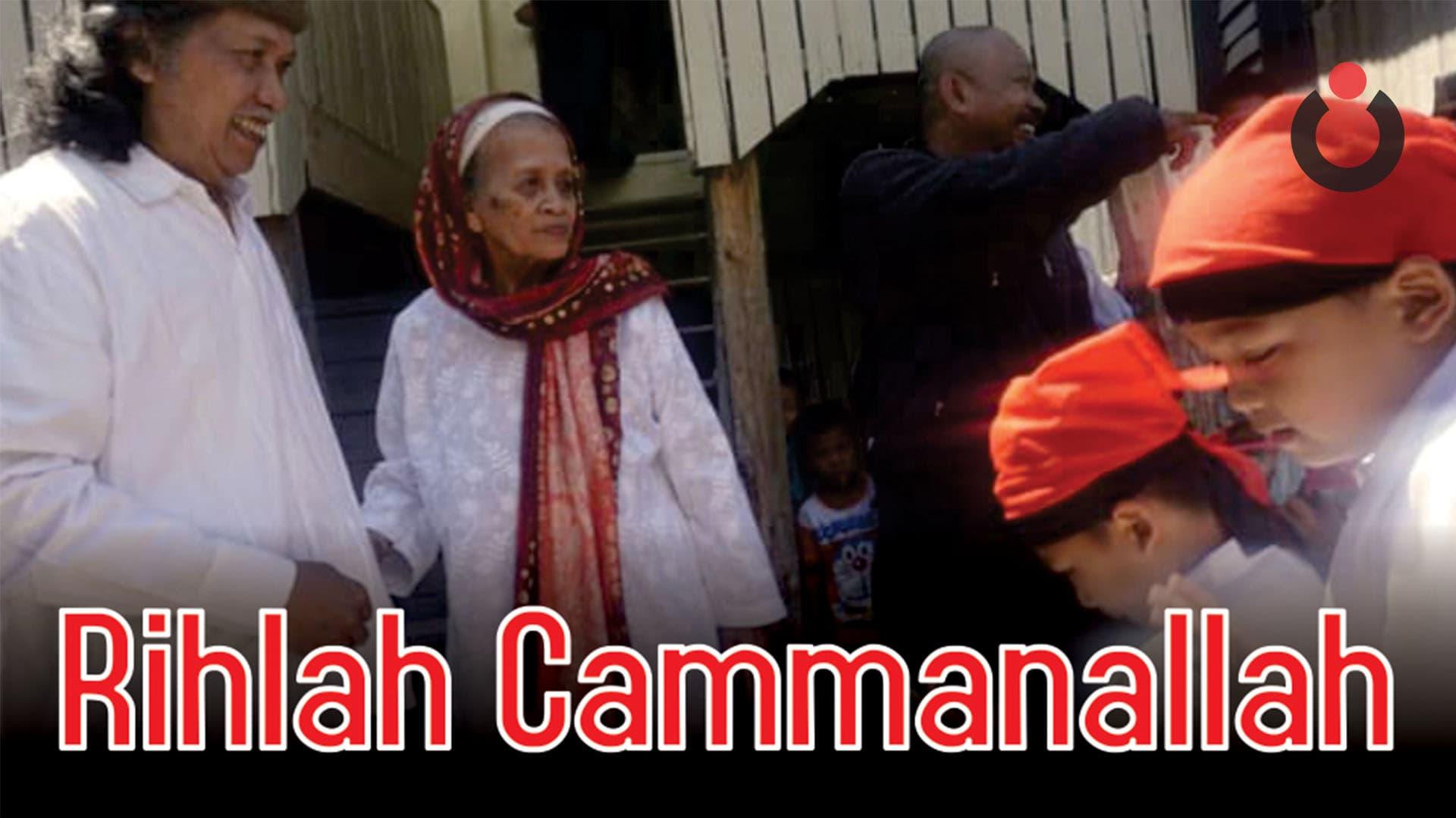 Rihlah Cammanallah Cak Nun dan KiaiKanjeng