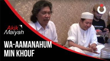 Cak Nun: Wa-Aamanahum min Khouf