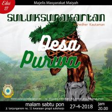 Desa Purwa