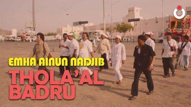 Cak Nun – Thola'al Badru