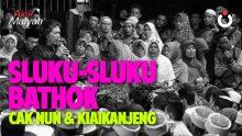 Sluku-Sluku Bathok