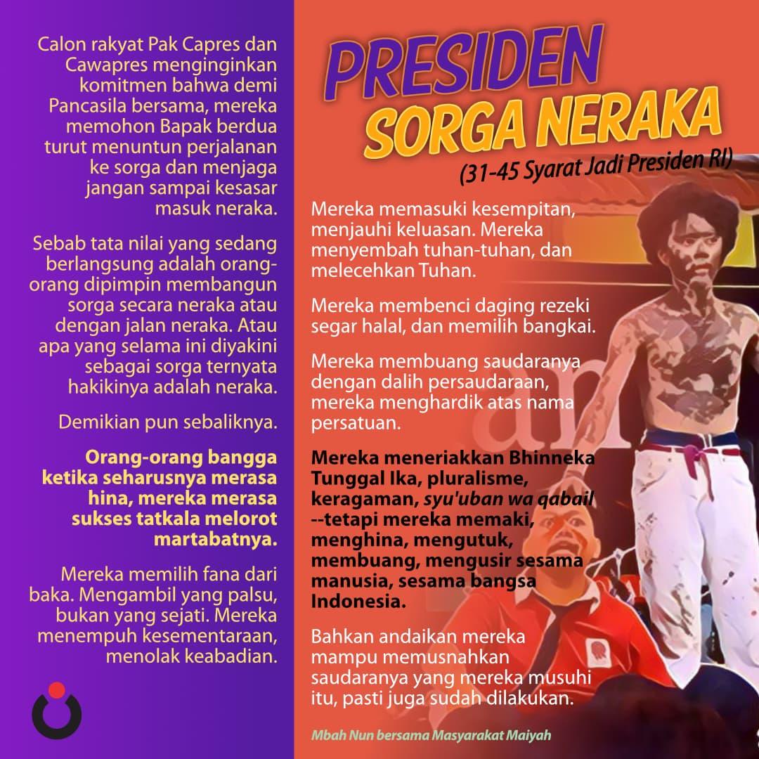 Presiden Sorga Neraka