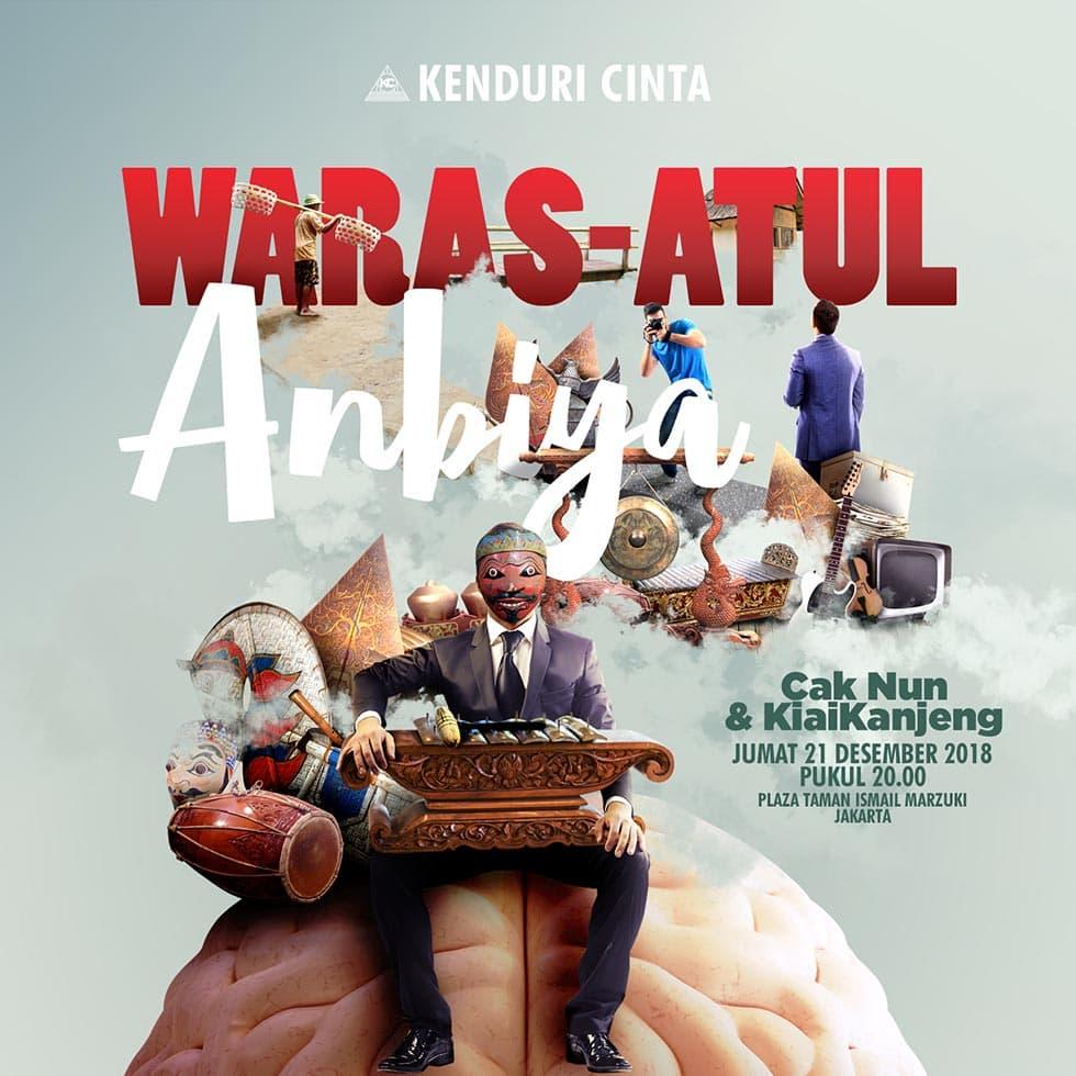 Waras-atul Anbiya