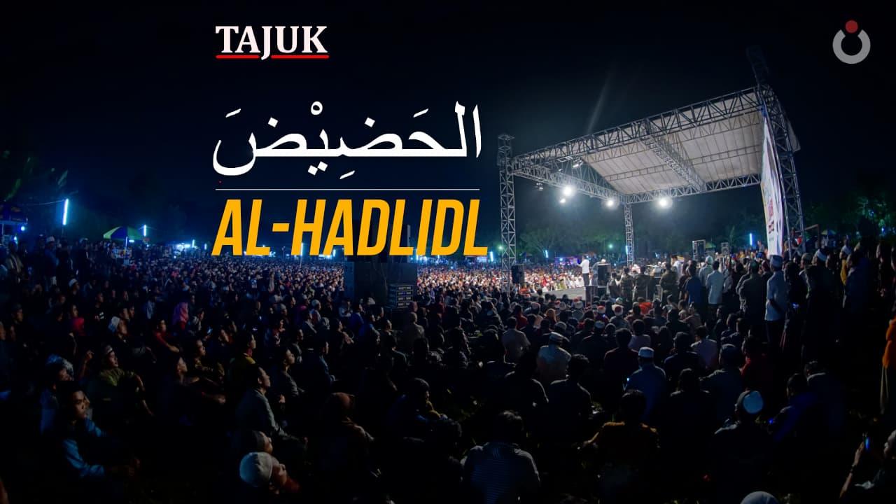 <em>Al-Hadlil</em>