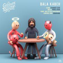 Bala Kabeh