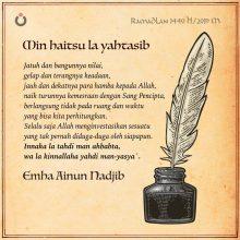 Min Haitsu La Yahtasib
