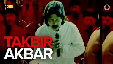 Takbir Akbar | Cak Nun KiaiKanjeng