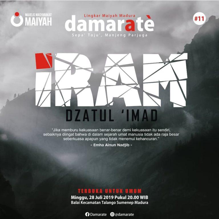 Iram Dzatul 'Imad