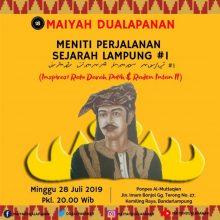 Meniti Perjalanan Sejarah Lampung #1