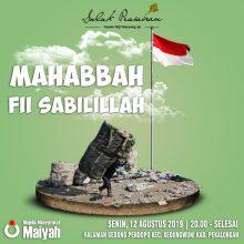 Mahabbah fii Sabilillah