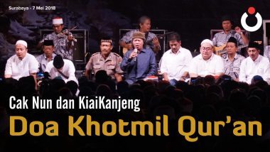 Doa Khotmil Qur'an