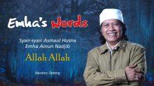 Allah Allah | Emha's Words