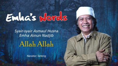 Allah Allah | Emha's Words