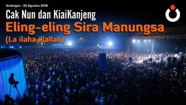 Eling-Eling Sira Manungso