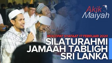 Silaturahmi Jamaah Tabligh Sri Lanka
