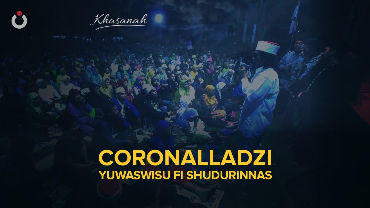 Coronalladzi Yuwaswisu Fi Shudurinnas