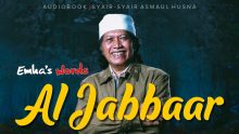 Al Jabbaar