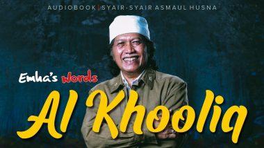 Al Khooliq
