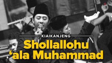 Shollallahu 'ala Muhammad