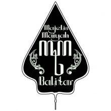 Maiyah Balitar