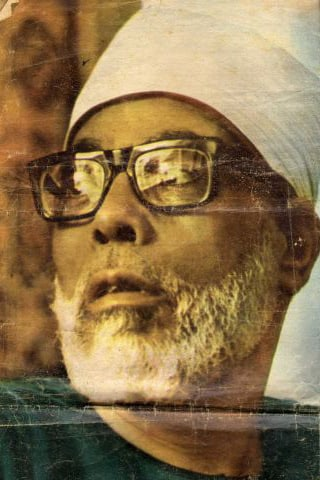 Photo of the reader of the quran Mahmoud khalil Elhosary