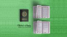 Mushaf Al-Qur'an dan Tadabbur Maiyah Padhangmbulan