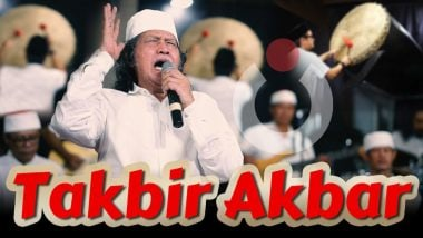 Takbir Akbar